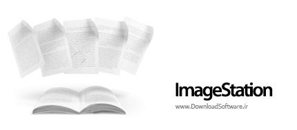 دانلود ImageStation Enterprise  – نرم افزار اسکنر حرفه ای