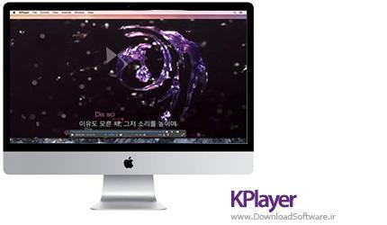 دانلود نرم افزار KPlayer برای مکینتاش