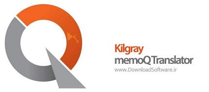 دانلود نرم افزار Kilgray memoQ Translator