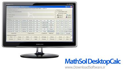 MathSol DesktopCalc - ماشین حساب حرفه ای و پیشرفته