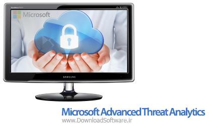 دانلود Microsoft Advanced Threat Analytics – حفظ امنیت سرور شبکه های کامپیوتری
