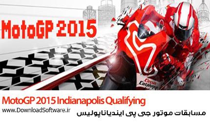 دانلود مسابقات موتور جی پی 2015