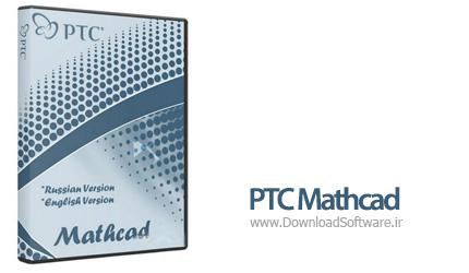 PTC-Mathcad-Prime-&-Mathcad-cover