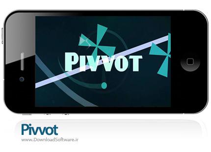 دانلود بازی استراتژی Pivvot مخصوص اپل
