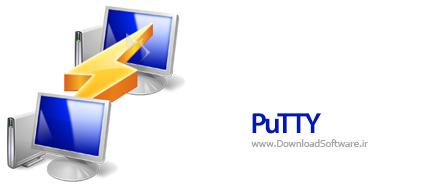 دانلود نرم افزار PuTTY برای ویندوز