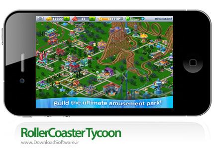 دانلود بازی RollerCoaster Tycoon برای ios