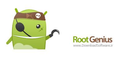 دانلود نرم افزار Root Genius