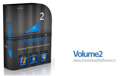 Volume2 - پردازش حرفه ای صدا