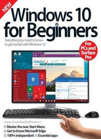 دانلود مجله Windows 10 for Beginners آموزش ویندوز 10 برای مبتدیان