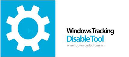 Windows Tracking Disable Tool غیرفعالسازی ابزارهای مختلف ویندوز