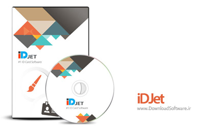 iDJet / Aadhaar Card Software / Image Lock Software 2015 - ساخت کارت شناسایی