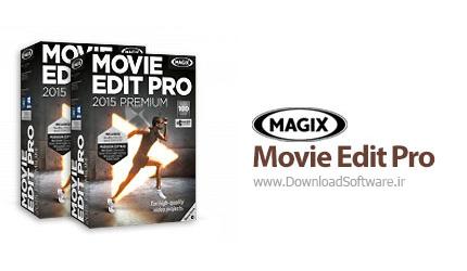 دانلود MAGIX Video Deluxe 2015 Premium نرم افزار ویرایش فیلم