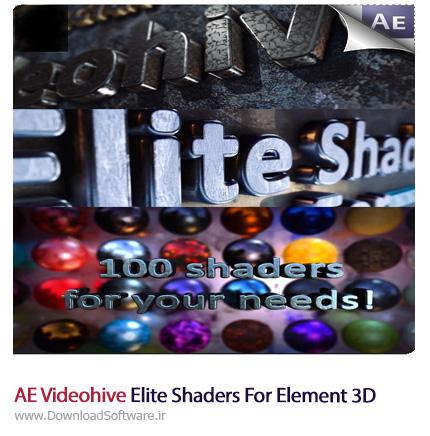 دانلود پروژه آماده افترافکت - بافت های سه بعدی متنوع برای عناصر افتر افکت از ویدئو هایو - AE Videohive Elite Shaders For Element 3D