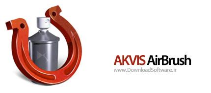 دانلود AKVIS AirBrush پلاگین تبدیل عکس به نقاشی