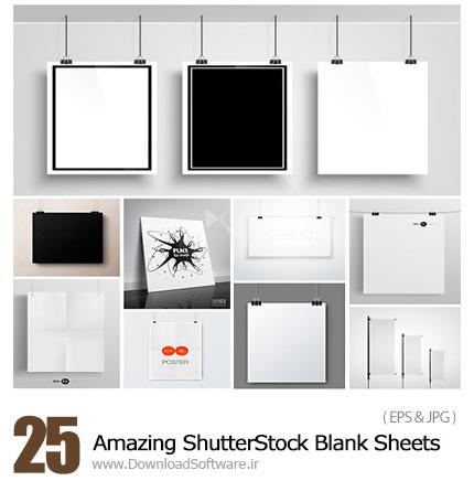 دانلود تصاویر وکتور قالب آماده کاغذ پوستر، بنر و تابلوی خالی از شاتر استوک - Amazing ShutterStock Blank Sheets