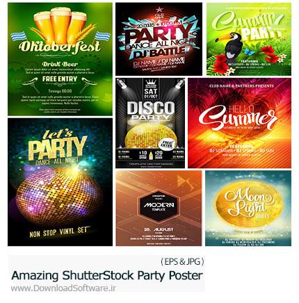 دانلود تصاویر وکتور پوسترهای فانتزی مهمانی از شاتر استوک - Amazing ShutterStock Party Poster