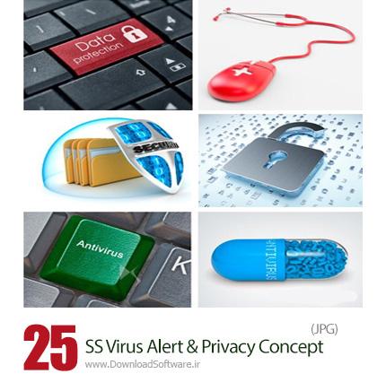 دانلود تصاویر با کیفیت هشدار وجود ویرووس و حریم خصوصی کاربران از شاتر استوک - Amazing Shutterstock Virus Alert And Privacy Concept