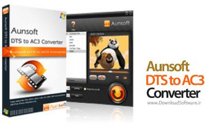 دانلود Aunsoft DTS to AC3 Converter نرم افزار مبدل DTS به AC3