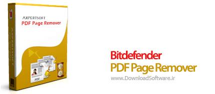 دانلود Axpertsoft PDF Page Remover نرم افزار حذف صفحات PDF
