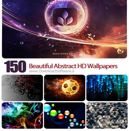 دانلود والپیپرهای متنوع انتزاعی - 150 Beautiful Abstract HD Wallpapers