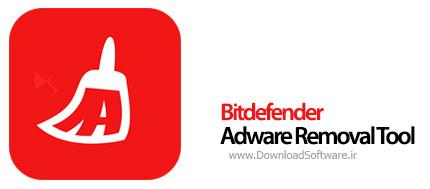 دانلود Bitdefender Adware Removal Tool نرم افزار حذف تبلیغات مزاحم