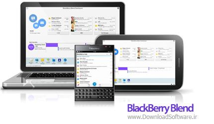 دانلود BlackBerry Blend نرم افزار مدیریت گوشی های بلک بری در دسکتاپ