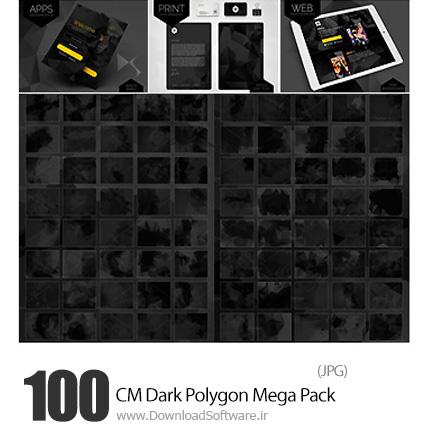 دانلود مجموعه تصاویر با کیفیت پس زمینه های تیره با طرح اشکال هندسی - CM Dark Polygon Mega Pack