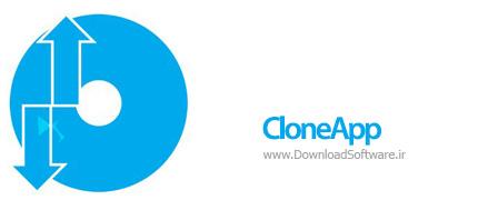 دانلود CloneApp نرم افزار پشتیبان گیری برنامه ها