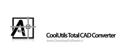 دانلود نرم افزار CoolUtils Total CAD Converter - مبدل فایل های CAD