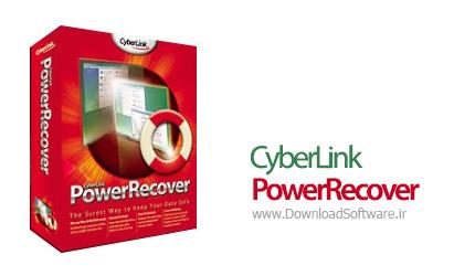 دانلود CyberLink PowerRecover نرم افزار بازیابی و ذخیره اطلاعات کامپیوتر