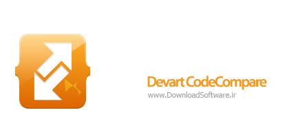دانلود Devart CodeCompare Professional – نرم افزار مقایسه و ترکیب کدها