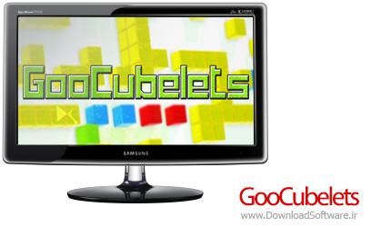 دانلود بازی GooCubelets برای کامپیوتر