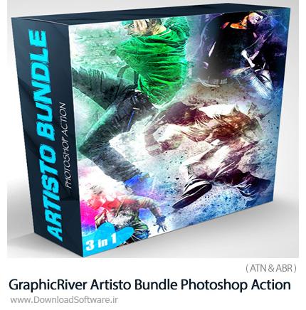 دانلود مجموعه اکشن های فتوشاپ ایجاد افکت های هنری بر روی تصاویر از گرافیک ریور - GraphicRiver Artisto Bundle Photoshop Action
