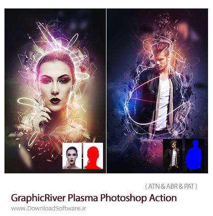 دانلود اکشن فتوشاپ ایجاد افکت پلاسما بر روی تصاویر از گرافیک ریور - GraphicRiver Plasma Photoshop Action