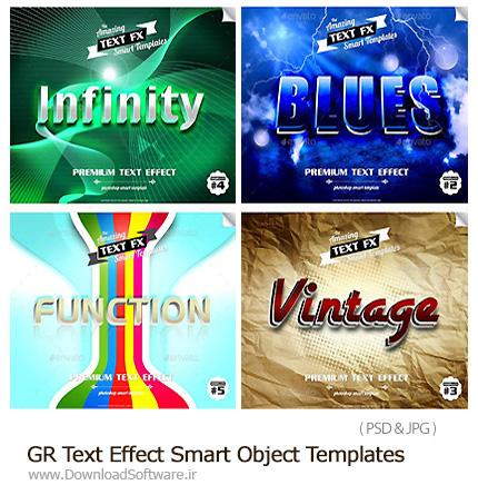 دانلود تصاویر لایه باز قالب Smart Object افکت های متن متنوع از گرافیک ریور - GraphicRiver Text Effect Smart Object Templates