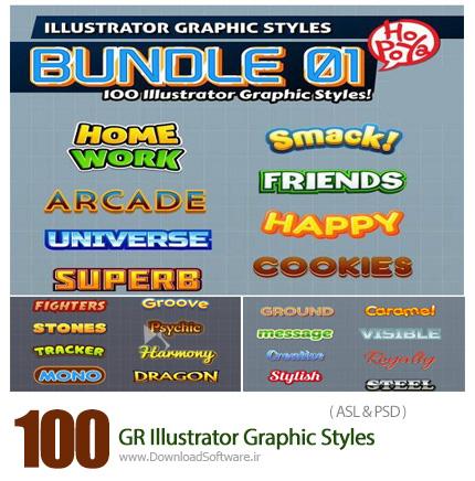 دانلود 100 استایل فتوشاپ با افکت های متنوع از گرافیک ریور - Graphicriver 100 Illustrator Graphic Styles Bundle 01