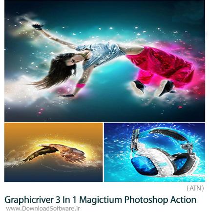 دانلود مجموعه اکشن های فتوشاپ ایجاد افکت های هنری متنوع بر روی تصاویر از گرافیک ریور - Graphicriver 3 In 1 Magictium Photoshop Action Bundle