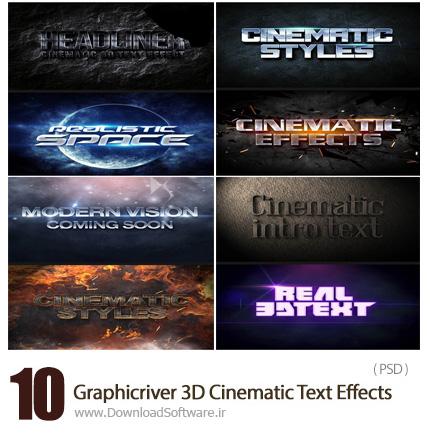 دانلود افکت های متن سه بعدی سینمایی از گرافیک ریور - Graphicriver 3D Cinematic Text Effects