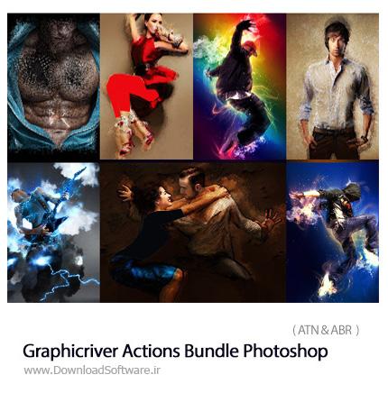 دانلود مجموعه اکشن فتوشاپ با افکت های متنوع از گرافیک ریور - Graphicriver Actions Bundle Photoshop