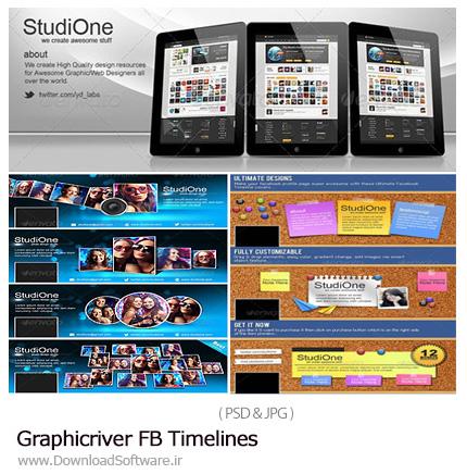 دانلود مجموعه تصاویر لایه باز کاور فیسبوک از گرافیک ریور - Graphicriver FB Timelines