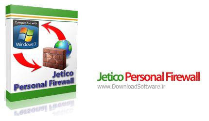 دانلود Jetico Personal Firewall نرم افزار فایروال شخصی