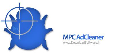 دانلود MPC AdCleaner + Portable نرم افزار حذف تبلیغات مزاحم