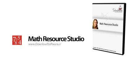 دانلود Math Resource Studio نرم افزار حل معادلات ریاضی