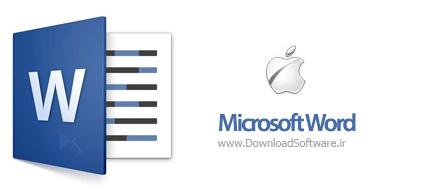 دانلود Microsoft Word 2016 VL Mac OS X نرم افزار مایکروسافت ورد برای مک