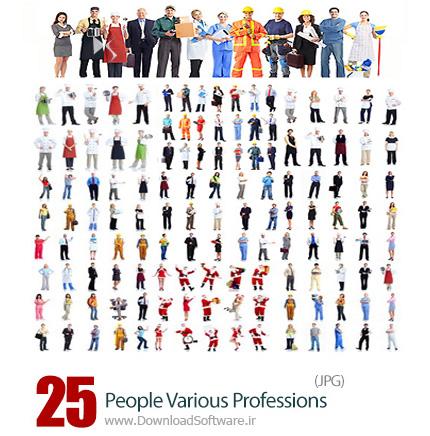 دانلود تصاویر با کیفیت مردم با مشاغل مختلف در پس زمینه سفید - People Various Professions On White Background