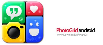 دانلود PhotoGrid – نرم افزار ویرایش عکس اندروید