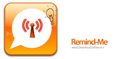 دانلود Remind-Me نرم افزار تقویم و یادآوری کارها