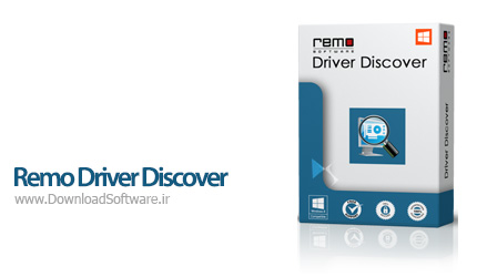 دانلود Remo Driver Discover نرم افزار پیدا کردن درایورهای قدیمی و از دست رفته