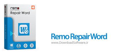دانلود Remo Repair Word نرم افزار تعمیر فایل ورد