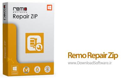 دانلود Remo Repair Zip